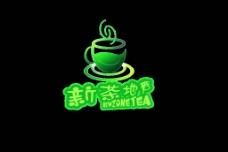 奶茶店LOGO设计图片