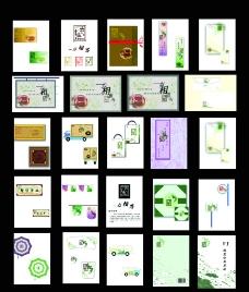 茶馆VI设计图片
