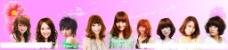 发型设计图片