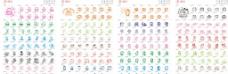 小画册图库50 53卡通系列图片