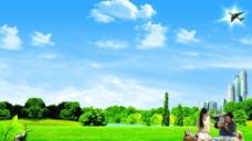 城市中的蓝天白云绿草地图片