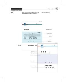 韩国道路公社0012