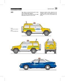 韩国道路公社0055