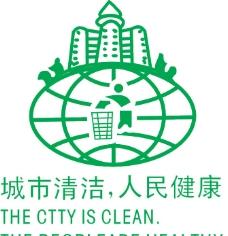 马来西亚环保标志图片