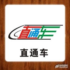 logo设计35_学校教育