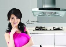 厨卫电器图片