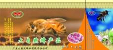 蜂蜜蜂产品手提袋图片