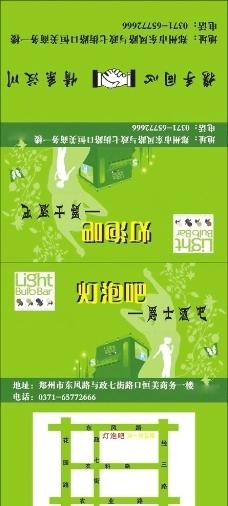 燈泡酒吧餐巾紙袋圖片
