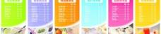 避风塘奶茶 灯箱 奶茶 价格表图片