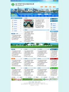 农产品网站图片