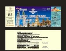 马来西亚泰国美食节自助餐券