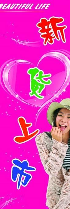 保健品banner图片_促销海报