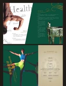 健身画册内页图片