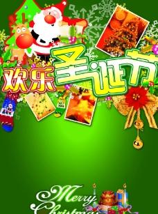 酒店和娱乐场所的圣诞节海报图片