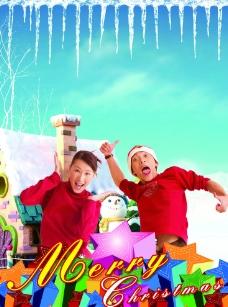 户外娱乐场所圣诞节海报模板图片