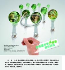 联通宽带嘉年华套圈篇升级版宣传单页海报图片
