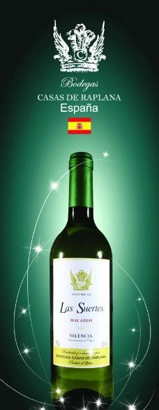 ps红酒海报素材图片