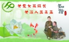 计划生育宣传标语图片