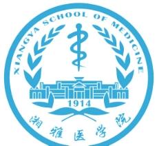 中南大学 湘雅医学院 医学院 标志 校徽图片