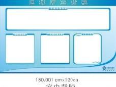 中国移动区域厅宣传栏图片