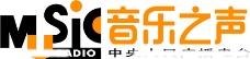 中央人民广播电台 音乐之声 LOGO图片