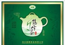 鹤峰茶图片