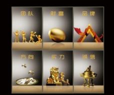 企业文化 企业广告画图片