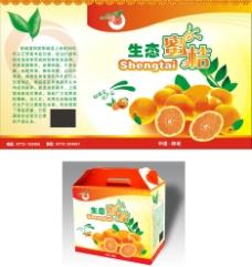 蜜桔包装盒图片
