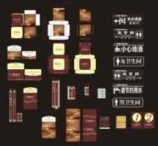 西餐厅品牌形象系列设计图片