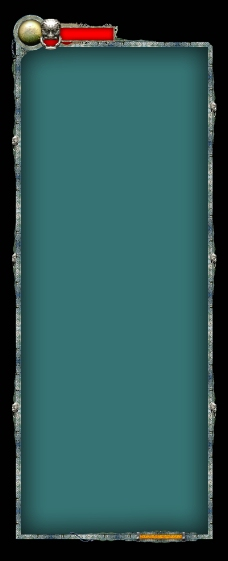 古建边框0363