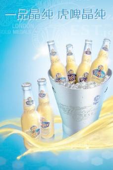 虎牌晶纯啤酒图片