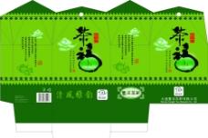 茶包装盒设计图片
