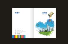化工画册封面图片