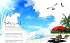 夏季旅游海报图片