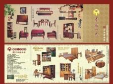 青岛一木宣传4折页图片