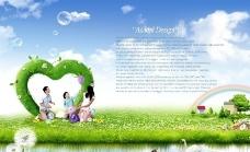 绿色爱心 三口之家图片