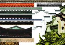 各式屋檐图片