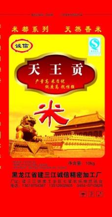 天王贡米图片