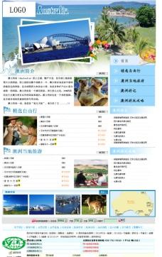 澳洲旅游网站图片