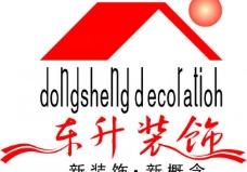 东升装饰公司logo图片