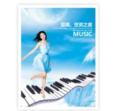 蓝调系列海报图片