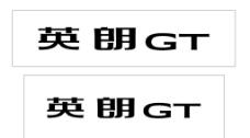 英朗GT标志图片
