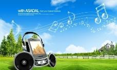 音乐手机 音符 乡村 耳机 音响图片