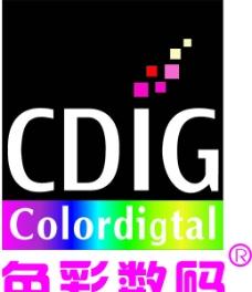 色彩数码漆LOGO图片