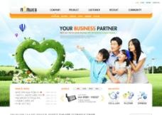 韩国企业网站图片