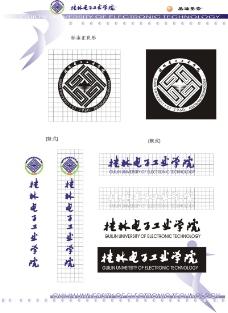 桂林电子工业学院VI0033