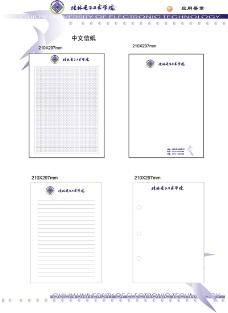 桂林电子工业学院VI0008