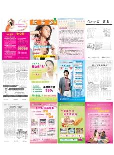 菏泽清华医院故事会图片