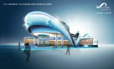 世博会广州馆图片