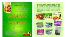 九天宠物医院超市(狗笼厂)名片图片